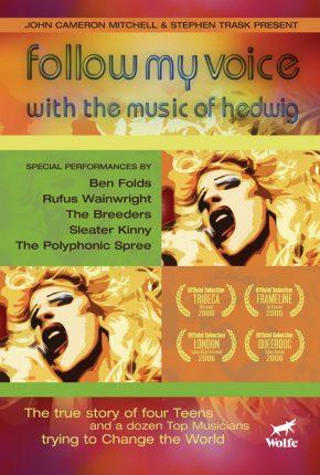 FMV-poster